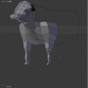 牛モデリング