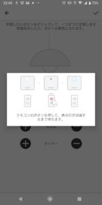 switchbot